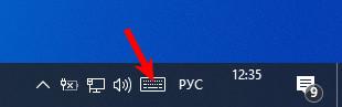 Ekrannaya-klaviatura-na-paneli-zadach.jpg