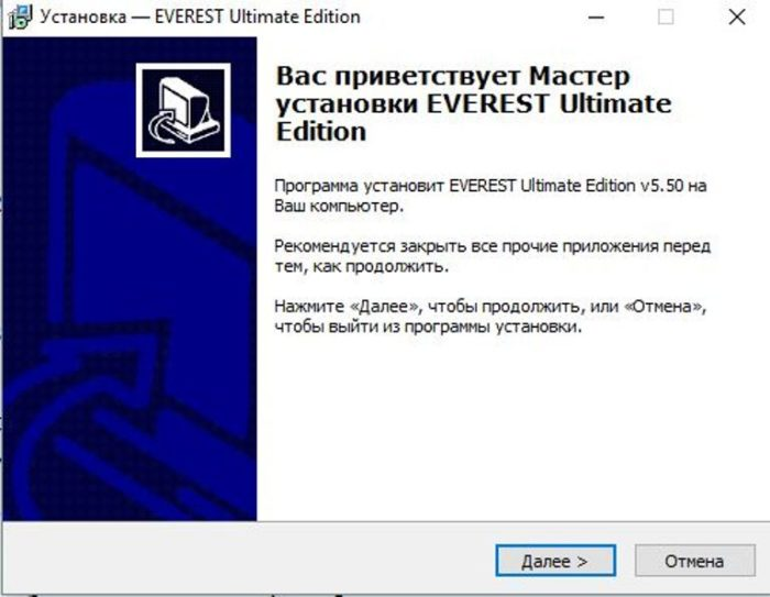 V-okne-Master-ustanovki-zhmem-Dalee--e1531486922890.jpg