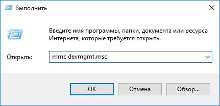 ne-rabotaet-mysh-2.jpg