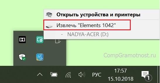 nazhimaem-na-Izvlech-Elements-1042.jpg