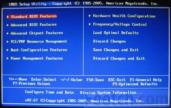 BIOS-Main.jpg