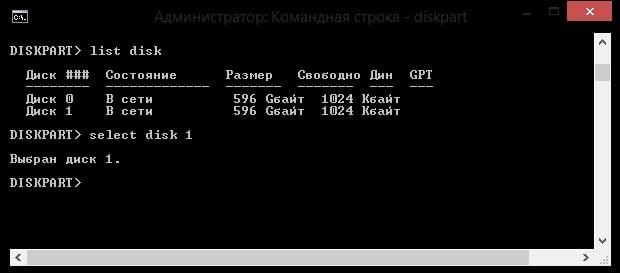 sdelat-zhestkij-disk-hdd-zagruzochnym-15.jpg