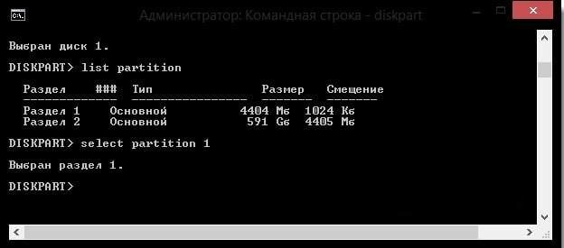sdelat-zhestkij-disk-hdd-zagruzochnym-17.jpg