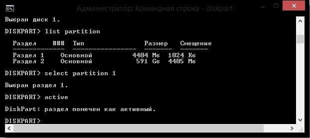 sdelat-zhestkij-disk-hdd-zagruzochnym-18.jpg