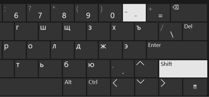 Kak-sdelat-nizhnee-podcherkivanie-na-klaviature-e1526497954947.png