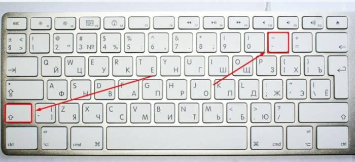 klaviatura.jpg