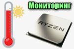 Monitoring-za-temperaturoy.png