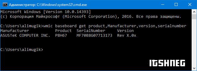cmd-motherboard.jpg