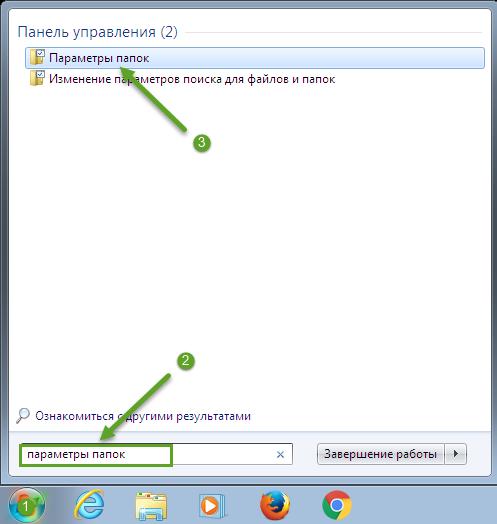 Parametry_papok.png