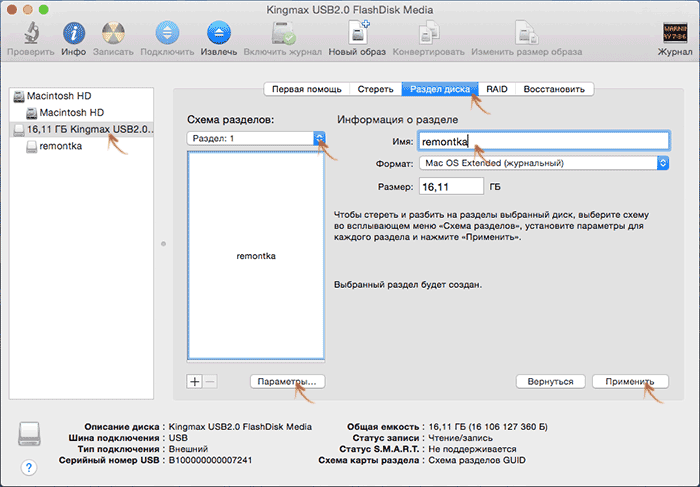 disk-utility-partition-usb.png
