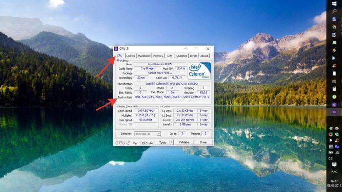 Vo-vkladke-CPU-v-razdele-Instructions-proverjaem-nalichie-neobhodimyh-parametrov-e1542143269951.jpg