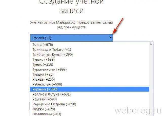 microsoft-7-640x459.jpg