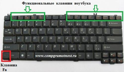 Klava_noutbooka.jpg