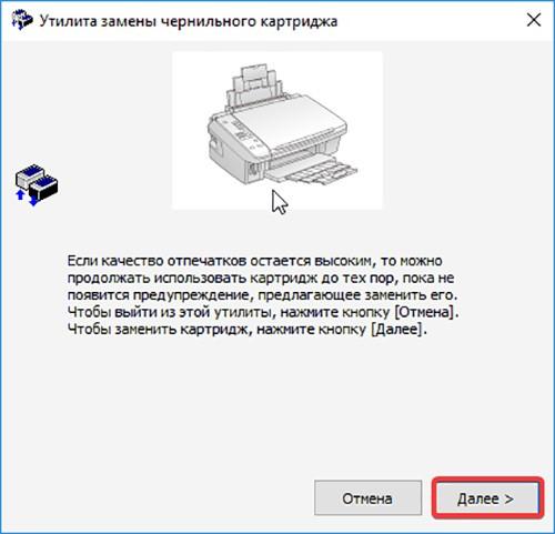 kak-raspechatat-tekst-s-kompyutera-na-printere-----18.jpg
