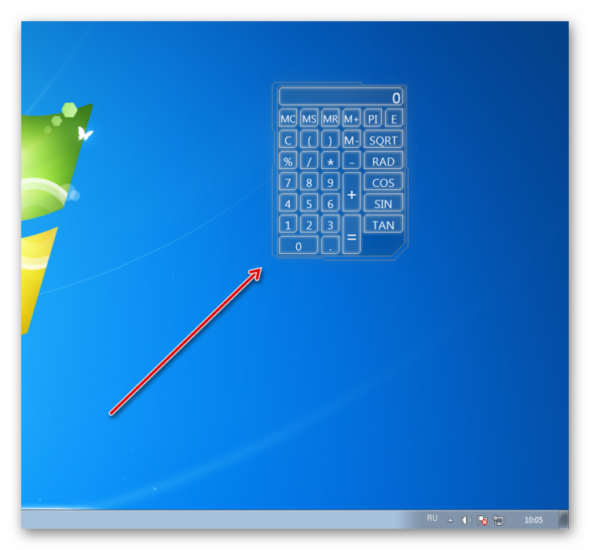 Skin-programmyi-Rainmeter-na-rabochem-stole-v-Windows-7.png