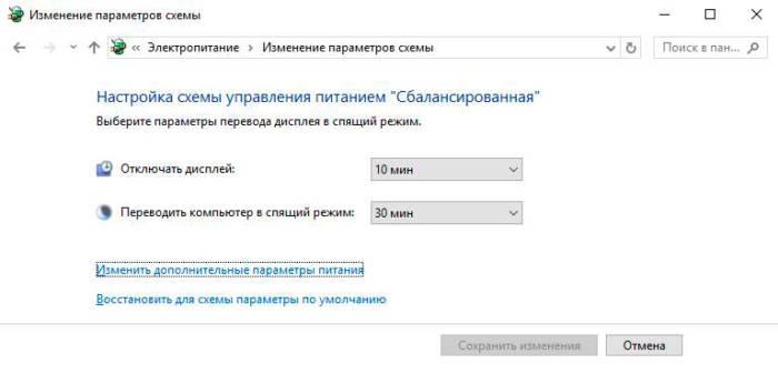 power_manager_settings-1.jpg