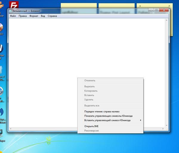 conext_menu.jpg