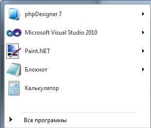menu-pusk-programi.jpg