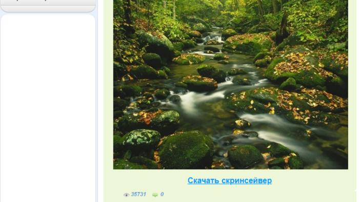 Skachivaem-skrinsejver-iz-nadezhnogo-sajta-e1541273541665.png
