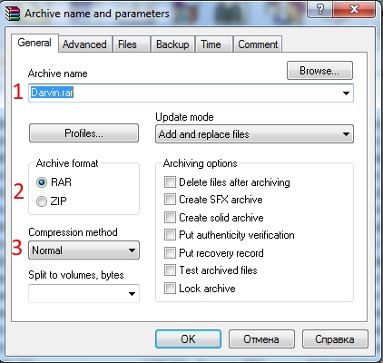How-add2archive-files-in-RAR-4.jpg