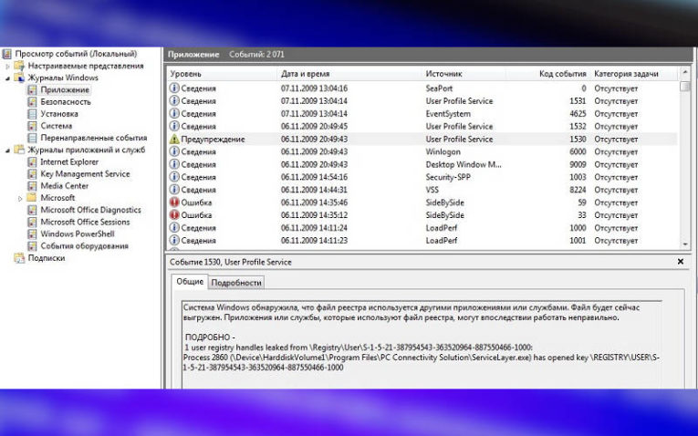 sinij-ekran-smerti-Windows-7-kak-posmotret-sobytiya-765x478.jpg