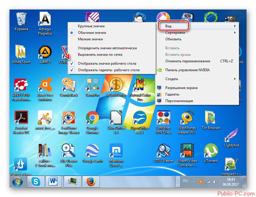 Znachki-na-rabochem-stole-snova-otobrazhayutsya-v-Windows-7.png