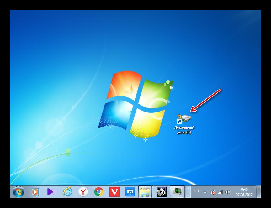 YArlyik-sozdan-na-rabochem-stole-v-Windows-7.png