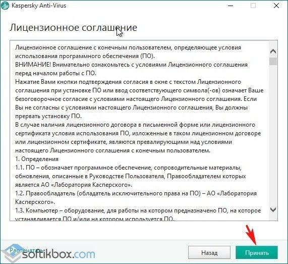 127c9c04-e62a-481a-8443-4ab6d32af097_640x0_resize.jpg