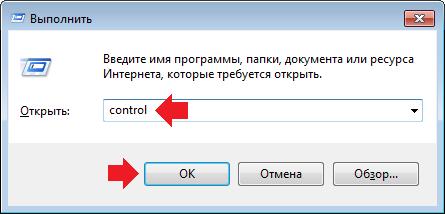 kak-ustanovit-parol-na-kompyuter-na-windows1.png