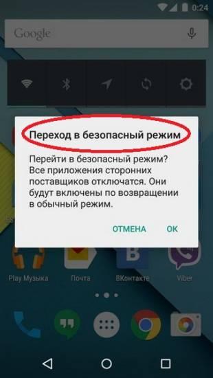 bez-regim-start-1.jpg