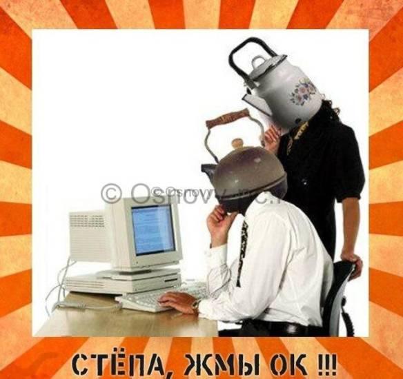 chaynik-e1551703788413.jpg