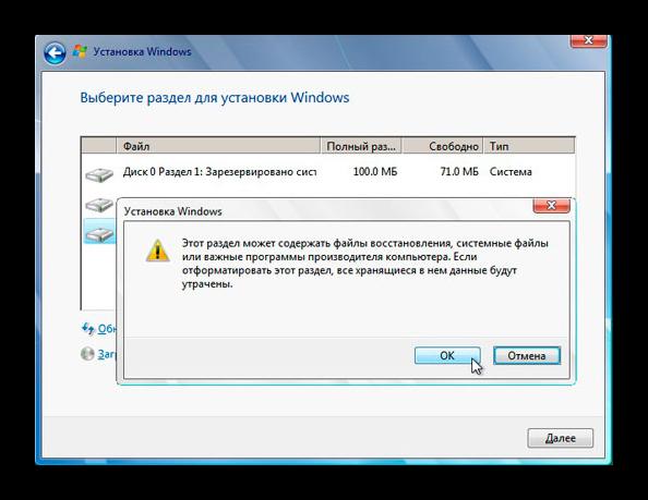 Formatirovat-razdel-zhestkogo-diska-pri-ustanovke-Windows-7.png