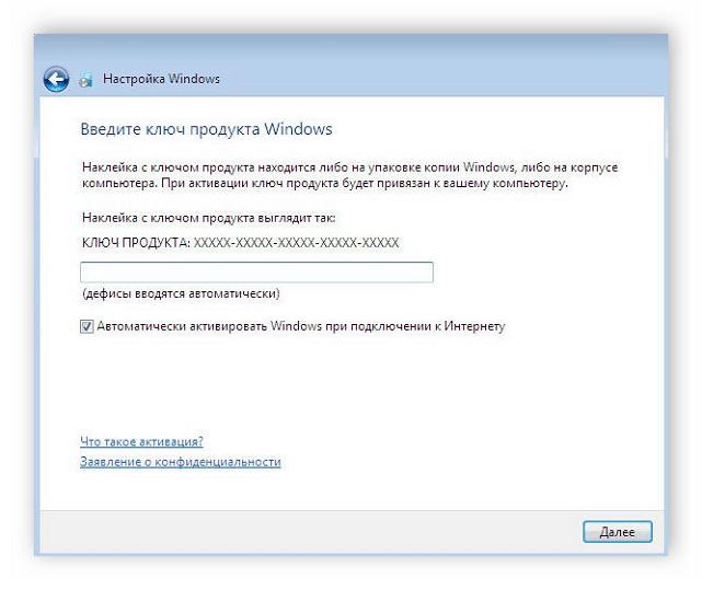 Vvod-klyucha-dlya-aktivatsii-Windows-7.png