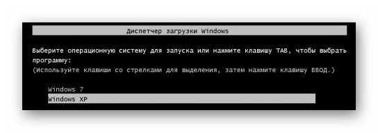 windows_boot_manager.png