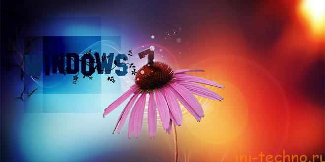 Windows_7_wallpaper.jpg