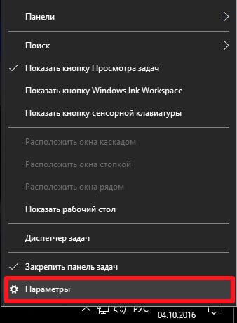 2-system-tray-windows10.jpg