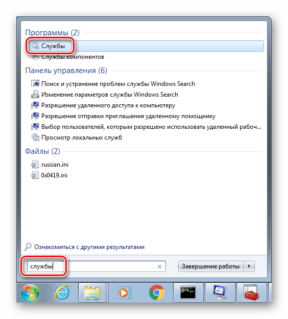 Perehod-v-razdel-upravleniya-sistemnymi-sluzhbami-iz-poiska-Windows-7.png
