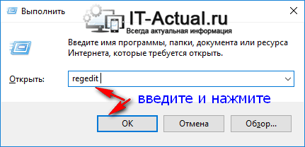 How-to-open-Registry-Editor-in-Windows-1.png