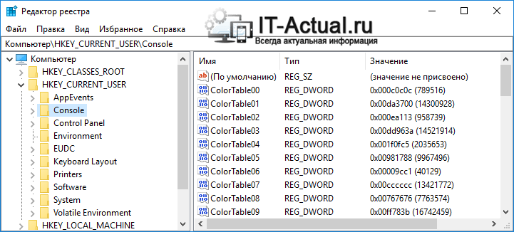 How-to-open-Registry-Editor-in-Windows-6.png