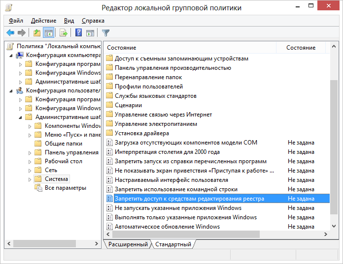 registry-editor-uac.png