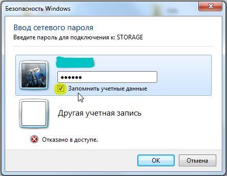 Net_pass_1.jpg