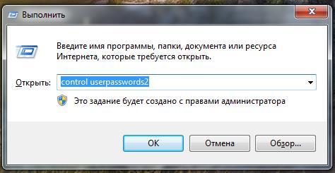 Net_pass_5.jpg