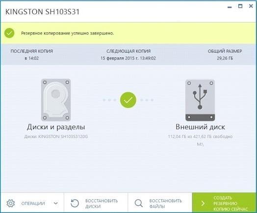 11303345215-zavershenie-processa.jpg