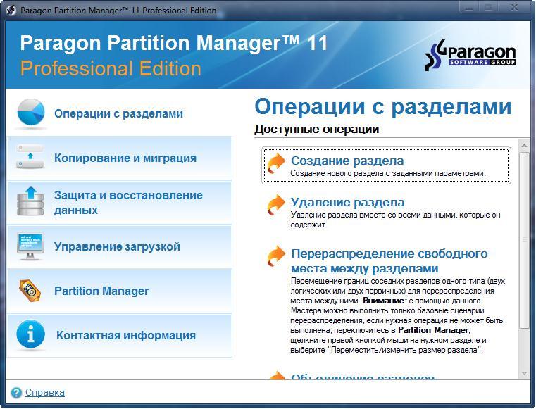 screenshot_Paragon-_9ae6-b769e63415bc.jpg