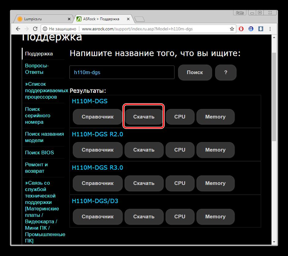 Perehod-k-drayveram-materinskoy-platyi-na-sayte.png