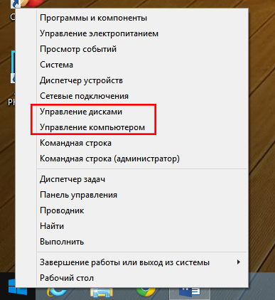 active_noactiveDisk1.png