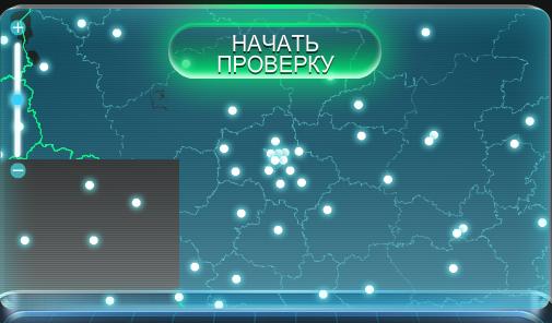 tormozit-video-v-brauzere1.png
