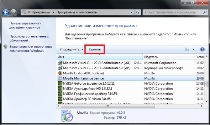 tormozit-video-v-brauzere5-670x399.png