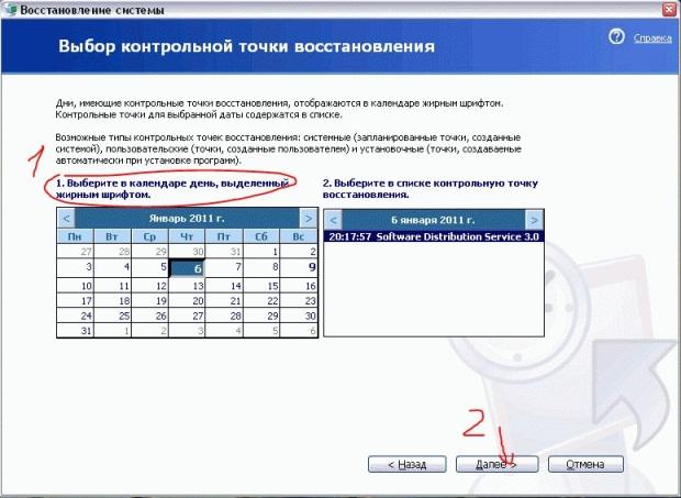 win-sposob-1.jpg