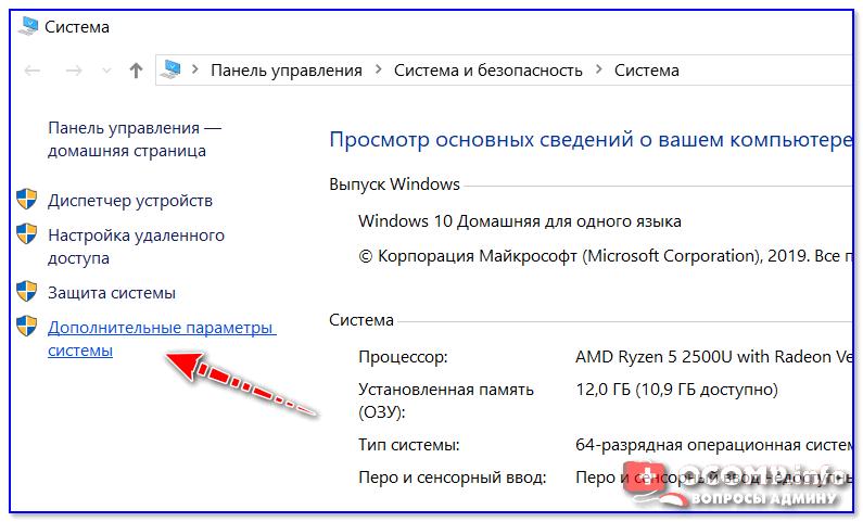 Dopolnitelnyie-parametryi-sistemyi-1.png